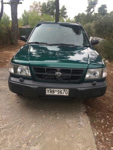 Subaru Forester 2 l. 1998 | 250000 km