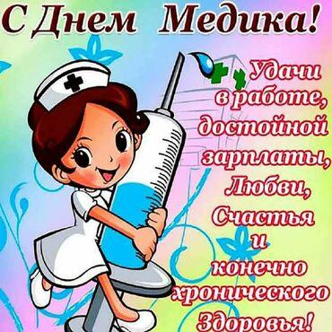 Капельница койобуз уйго барып Новопавловка Алтын Ордо