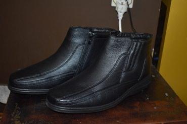 Παπούτσια σε τέλεια κατάσταση!Νούμερο σε Komotini
