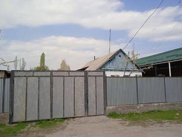 Продажа домов 59 кв. м, 4 комнаты, Требуется ремонт