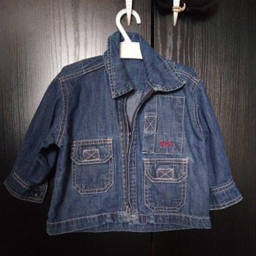 Decja teksas jaknica nova bez ostecenja. Za uzrast do godinu dana - Prokuplje