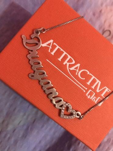 Srebrni lep lancic sa imenom Dragana i srce, ima zig 925 cena 2000 - Novi Sad