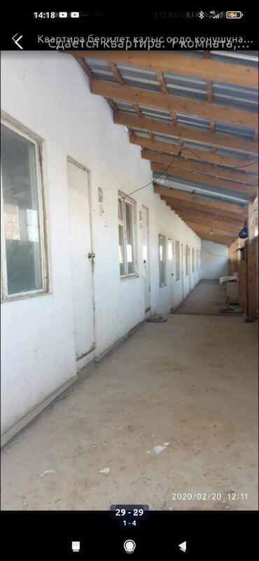 квартира сдаётся in Кыргызстан | ПОСУТОЧНАЯ АРЕНДА КВАРТИР: 5 кв. м, 1 комната