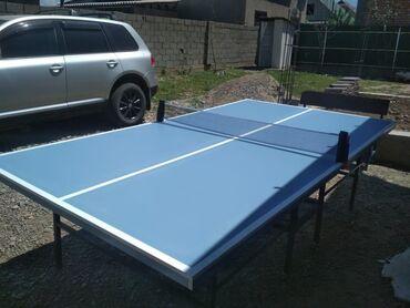 stol ot shvejnoj mashinki в Кыргызстан: Продаются теннисные столы. Складные, лёгкие. Полный комплект. По всем