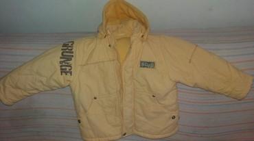 Куртка новая на рост98 см,на 2-3 года,можно мальчику или