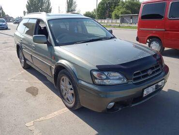 Subaru Legacy 2.5 л. 2001