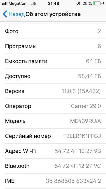 Iphone5s64gb Не реф в Бишкек