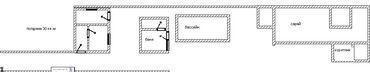 строительство в Кыргызстан: Продам Дом 30 кв. м, 3 комнаты