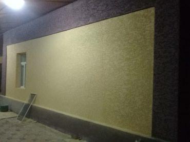 Текстура+утепления стен бригада в Бишкек
