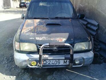 дизель кж авто in Кыргызстан | АВТОЗАПЧАСТИ: Kia 2 л. 1992 | 100000101 км