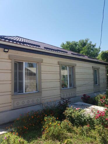 cisternu 5 kub в Кыргызстан: Продаём дом город Бишкек село Восток 60 лет киргизии 10 в доме 5