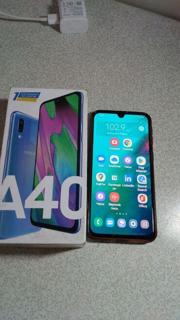 Samsung galaxy star - Кыргызстан: SAMSUNG Galaxy A40