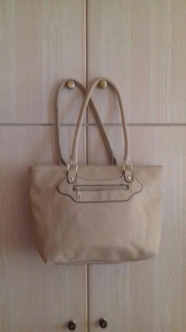 Τσάντα  (κωδ. 149) σε Kamatero