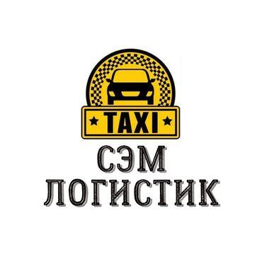 Водитель такси. С личным транспортом. (B). 10 %