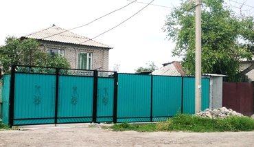 Продажа Дома : 110 кв. м., Студия в Бишкек