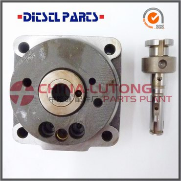 Bosch Head Rotor 1 468 334 596/4596 VE4/11R ve rotors Rotor Head apply в Кочкор