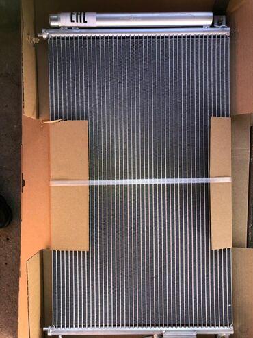 Hyundai/Kia Радиаторы охлаждения, кондиционера, радиаторы печек! В на