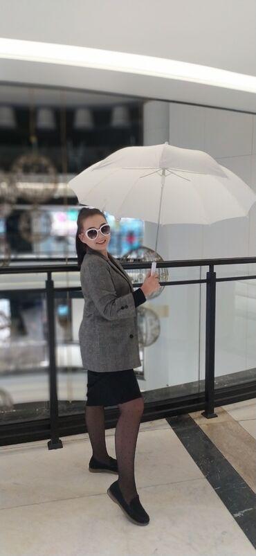 Зонт Белый для модных дам