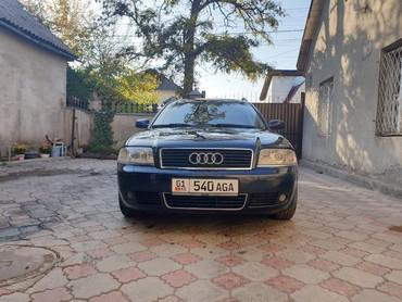 lada priora универсал в Бишкек: Audi A6 2.4 л. 2004 | 240 км