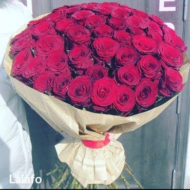 Цветы,букеты,букеты из роз,101роза,букеты с надписью(с топпером) в Бишкек