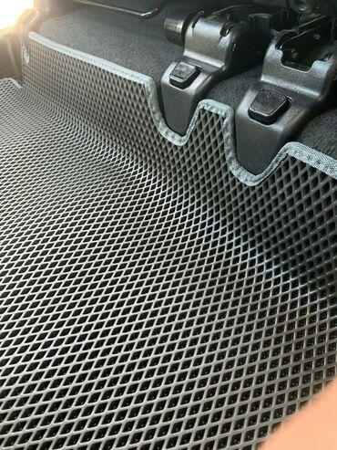 4538 объявлений: Автомобильные коврики EVA для Вашего авто ! Алматинка/магистраль