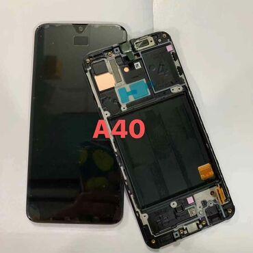 Куплю дисплей (экран) на Samsung a40, можно б/у без трещин и сколов