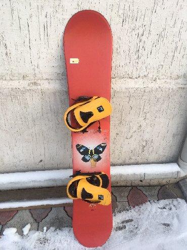 snoubord zhenskij в Кыргызстан: Продаю японский оригинальное сноуборд,очен хороший состояния  Рост-147