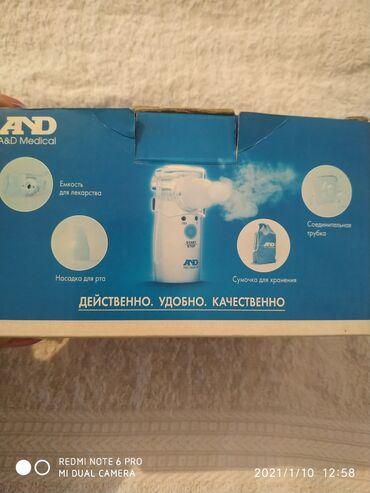 Ингалятор компрессорный - Кыргызстан: Продаю ингалятор ультразвуковой очень удобный и простой в