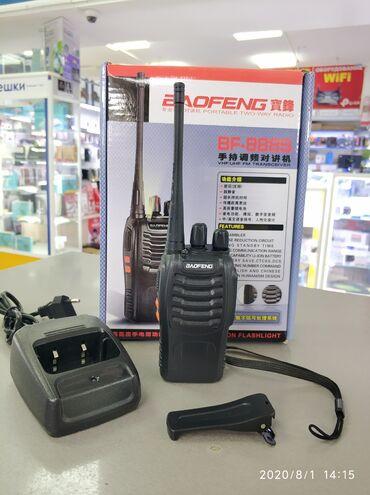 Радиостанции Baofeng bf-888sЗаводское качество, гарантия, ремонт и