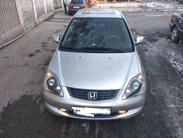 Honda Civic 1.6 л. 2003 | 154000 км