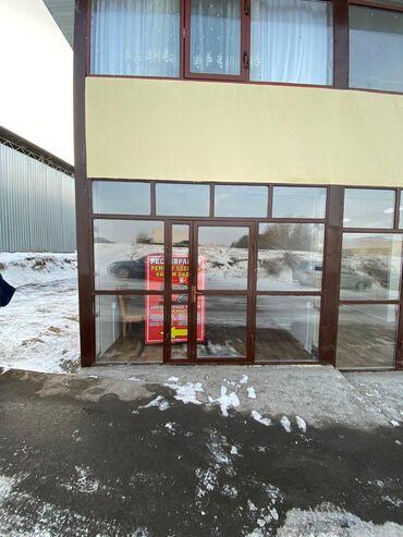 агентство элитной недвижимости в Кыргызстан: Срочно сдаю в аренду павильон 40 кв метров в районе Алтын Ордо рядом
