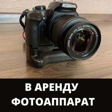сколько стоит дрон с камерой in Кыргызстан   КВАДРОКОПТЕРЫ: Фотосъёмка, Видеосъемка   Студия, С выездом   Съемки мероприятий, Love story, Видео портреты