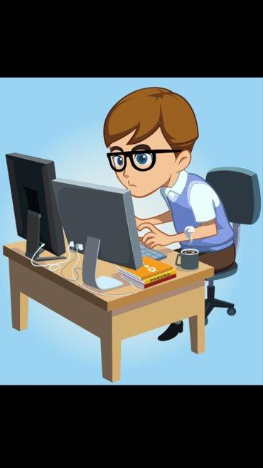 Требуется программисты, студенты программисты. в Бишкек