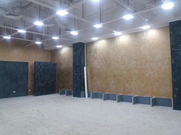 Евро ремонт квартир, домов и офисов. в Бишкек