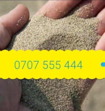 673 объявлений: Песок