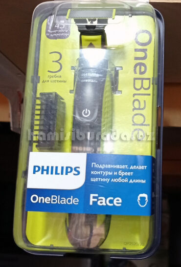 Üzqırxan TRİMMER Philips ONEBLADEBrend:PhilipsNöv - TrimmerTəyinat -