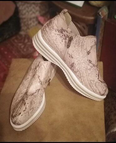 Слипоны. Новые фирменные демисезонные ботиночки слипоны от фирмы Tam