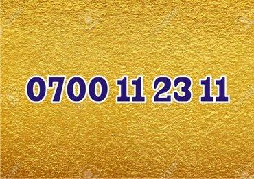 Красивый номер О! в Бишкек