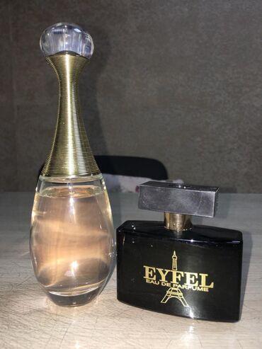 Продаются оригинальные духи Dior jadore 75 ml (б/у использовано где то