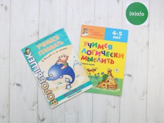 Спорт и хобби - Украина: Дитячі журнали    Стан задовільний