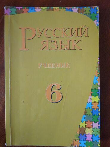 bentley mulsanne 6 75i at - Azərbaycan: Rus dili 6-cı sinif