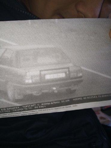 audi 100 2 1 at в Кыргызстан: Audi 100