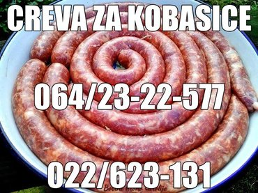 Creva svinjska  kalibrisana 100m (Ø28-30,30-32,32-34 mm,) - Sremska Mitrovica