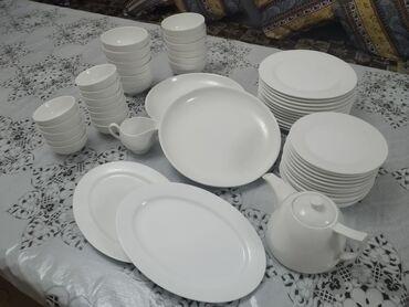 15 объявлений: Набор посуды Новый на 12 персон