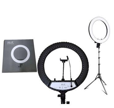 force инструменты в Кыргызстан: Кольцевая лампа ring light hq-18 бишкеккольцевая лампа ring light