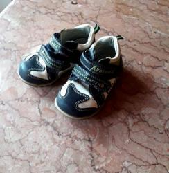 аккуратные ботиночки в Кыргызстан: Ботиночки 21 размер. Кожа