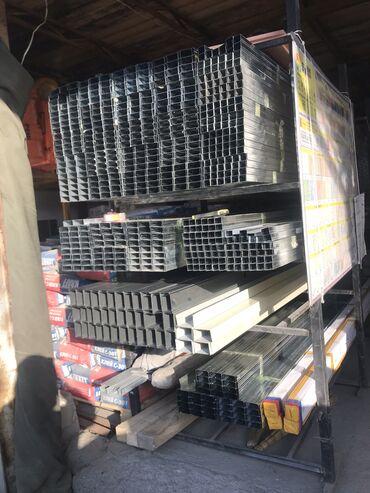 комплект серьги и кольцо в Кыргызстан: Стройматериалы гиспакартон и комплектующие, клеи плиточные, шпатлёвки