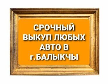 квартиры в балыкчы снять in Кыргызстан | ПРОДАЖА КВАРТИР: Honda Civic 1923