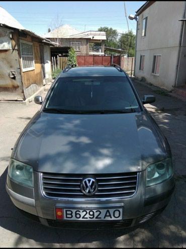 Volkswagen Passat 2003 в Беловодское