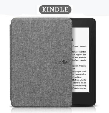 Электронные книги - Кыргызстан: Магнитные чехлы-обложки с текстурой ткани на модели Kindle Paperwhite
